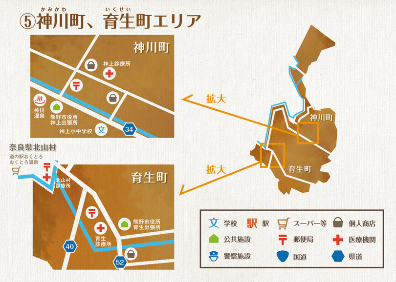 熊野市神川町、育生町エリアマップ
