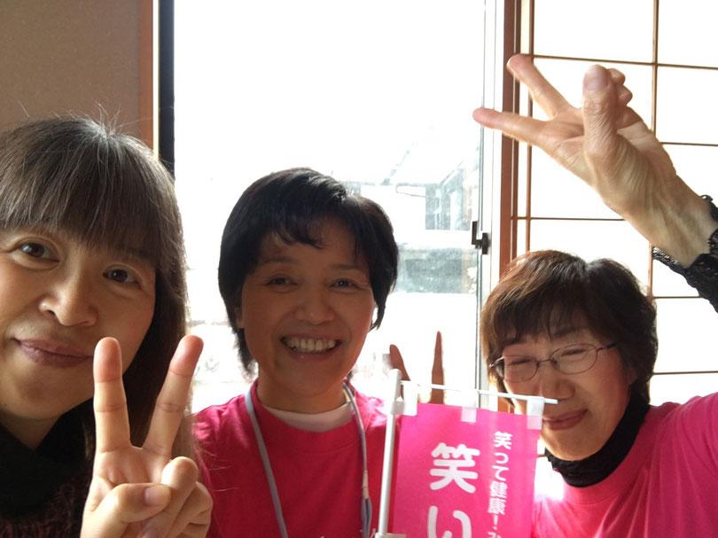 2020年2月松阪市コスモソフィア研究所笑い(ラフター)ヨガ