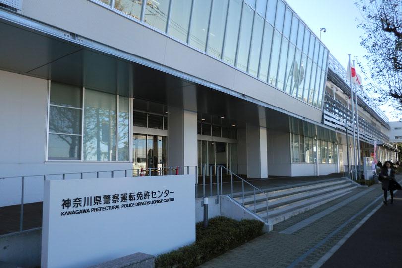 神奈川県二俣川で飛び込み一発免許試験