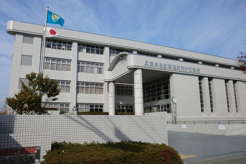 兵庫県自動車運転免許試験場兵庫明石で飛び込み一発免許試験