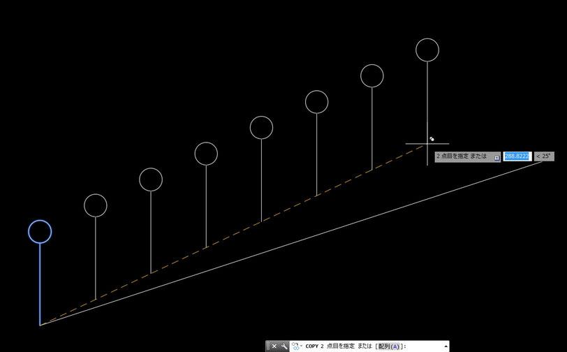 AutoCAD 複写 配列