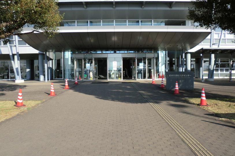 熊本菊陽町の熊本県運転免許センターで飛び込み一発免許試験