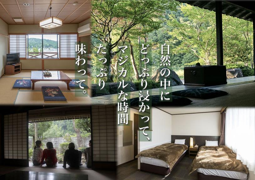 鳥取県日野郡日南町のときわすれ清水屋、庭から見る美しい景色