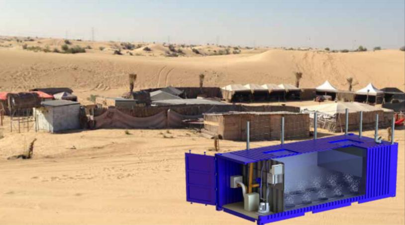 Contenedor SBR - planta depuradora para campamentos, construcciones, escuelas
