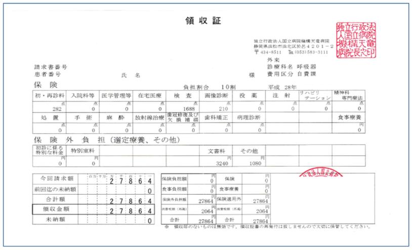 中国北京大連上海留学 外国人健康診断費用 X1ビザ 半年以上の留学