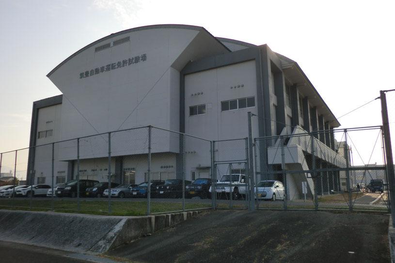 福岡県飯塚で飛び込み一発免許試験