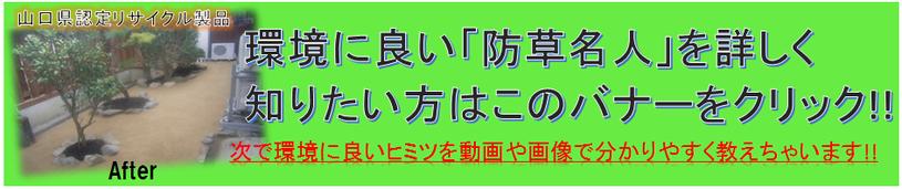雑草対策 イベント 展示会 草引き 草抜き