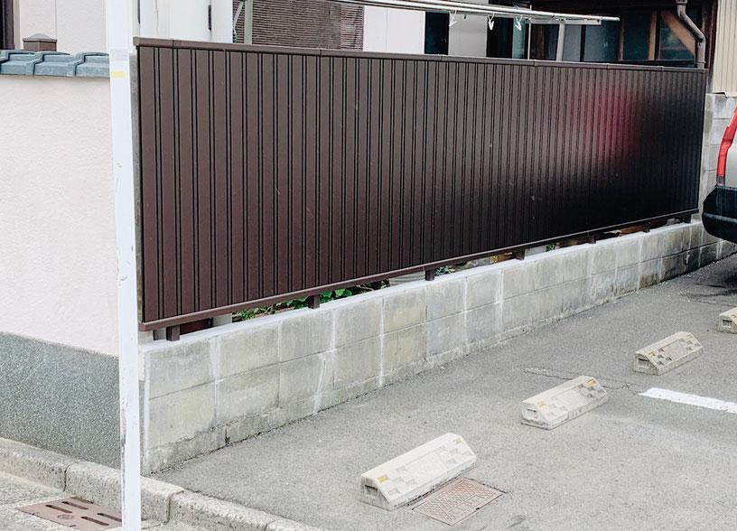 ブロック塀をアルミフェンスにリフォ-ム アフターの写真です。