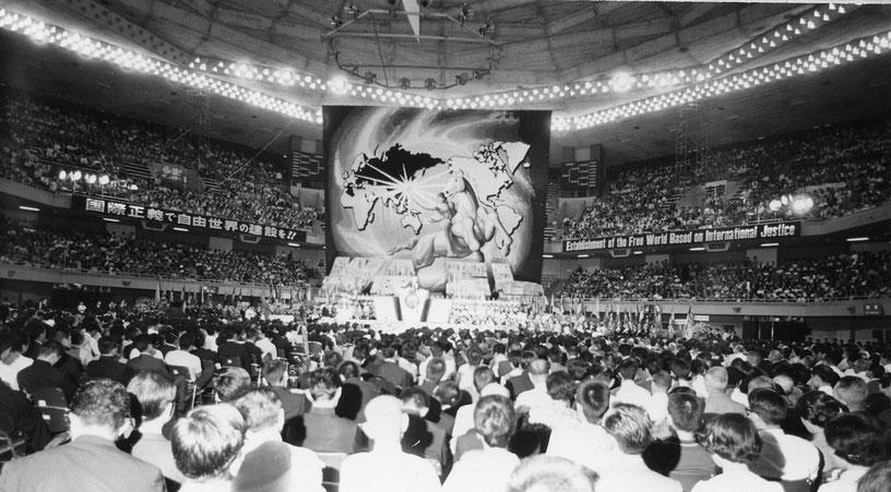 「WACL(世界反共連盟)世界大会」を開催(1970年)