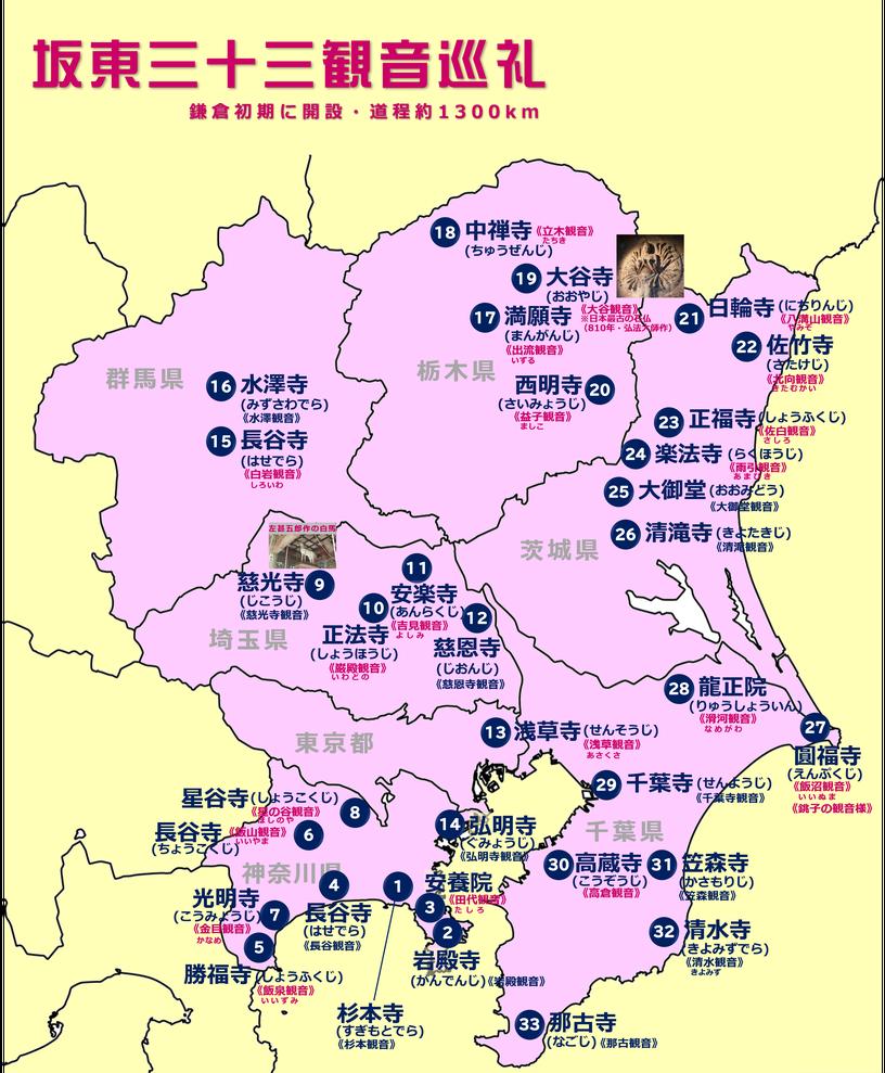 坂東三十三観音巡礼の地図