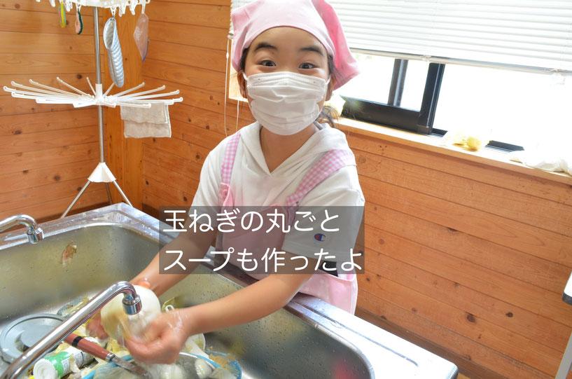 美濃加茂 岐阜 岐南 犬山 一宮 府中(東京) 子ども料理教室 玉ねぎスープ
