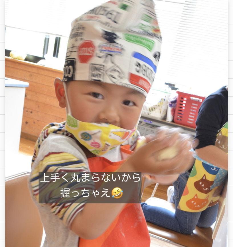 美濃加茂 岐阜 岐南 犬山 一宮 府中(東京) 子ども料理教室 パン作り