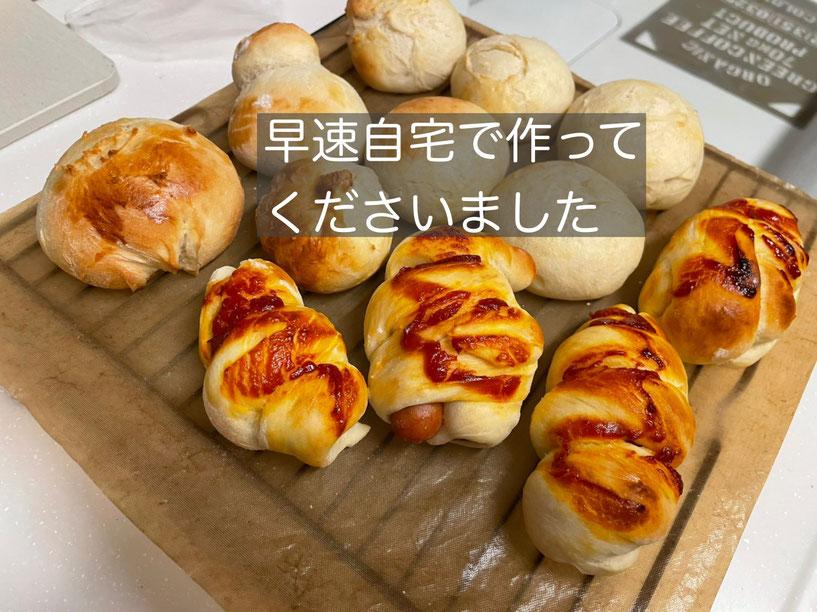 美濃加茂 岐阜 岐南 犬山 一宮 府中(東京) 子ども料理教室 パンつくれぽ