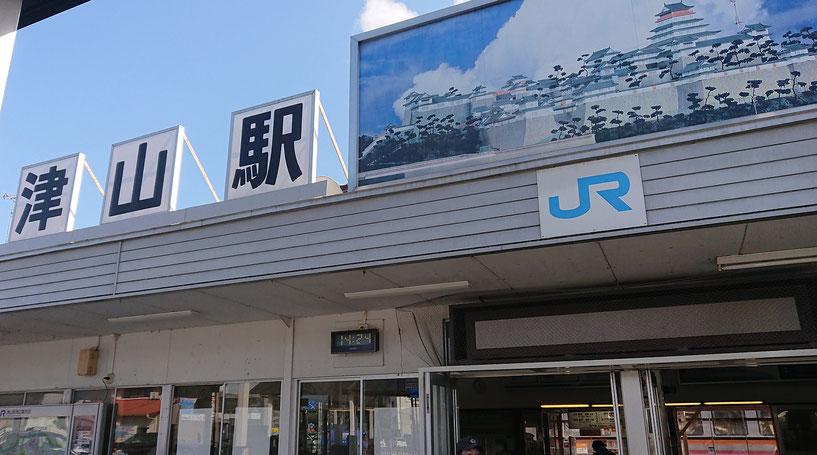 岡山県津山駅