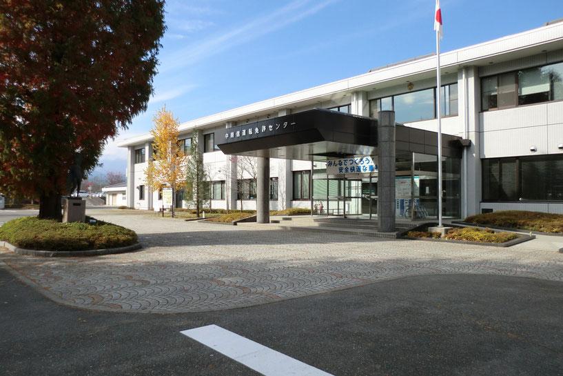 長野塩尻で飛び込み一発免許試験