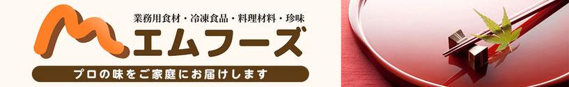 エムフーズオンラインストア Yahoo!店