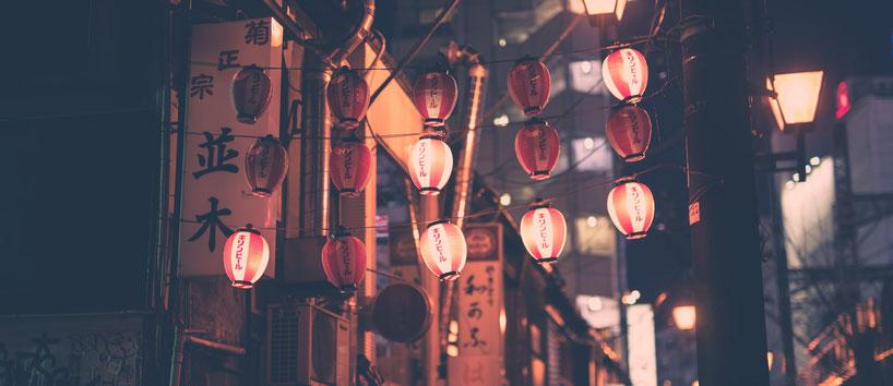2018 leuchtet Japan-Fans in und um Zürich mit vielen kulinarischen Highlights entgegen.