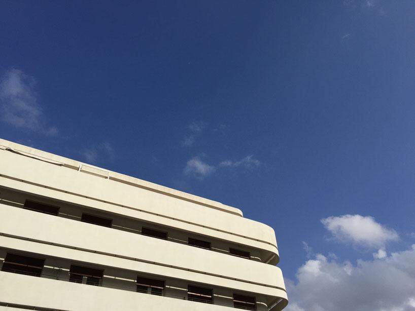 Tel Aviv x Bauhaus