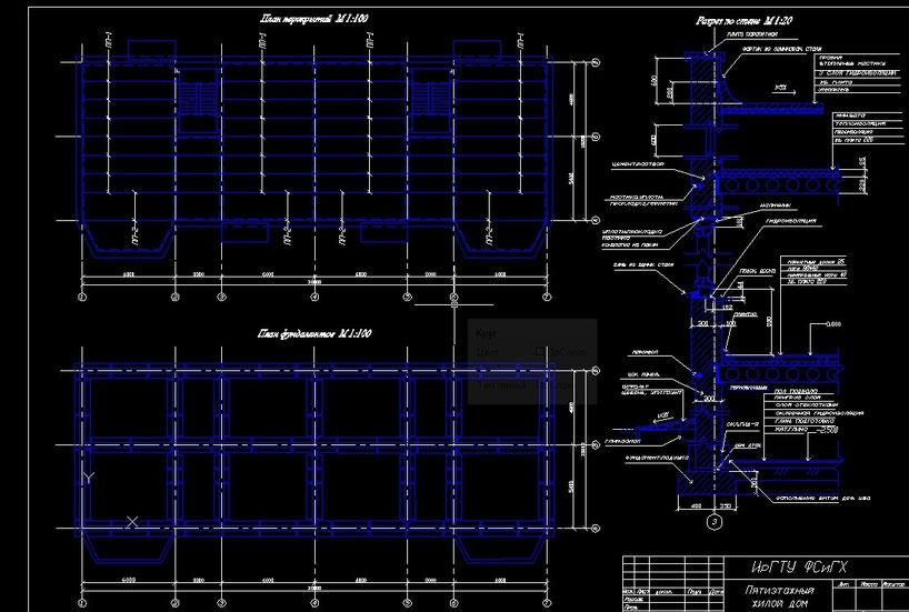 Цены Решение задач и контрольных работ Курсовая работа по архитектуре в Ирутске Проект выполнен за 4 дня Стоимость для заказчика составила 4000р В составе 10 чертежей и пояснительная записка