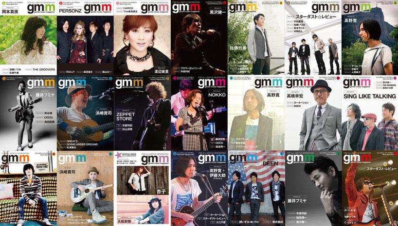 Gentle music magazine(ジェントルミュージックマガジン)