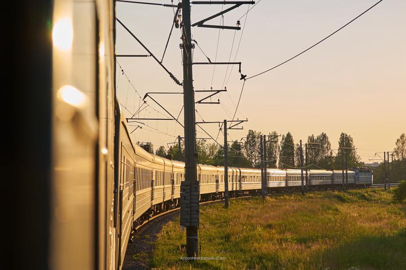 43й поезд)