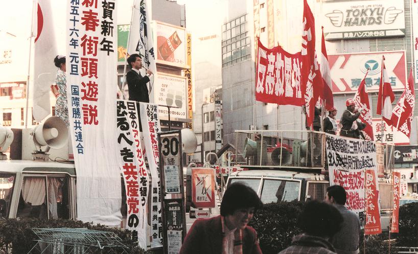 東京・渋谷で街頭遊説(1981年元旦)