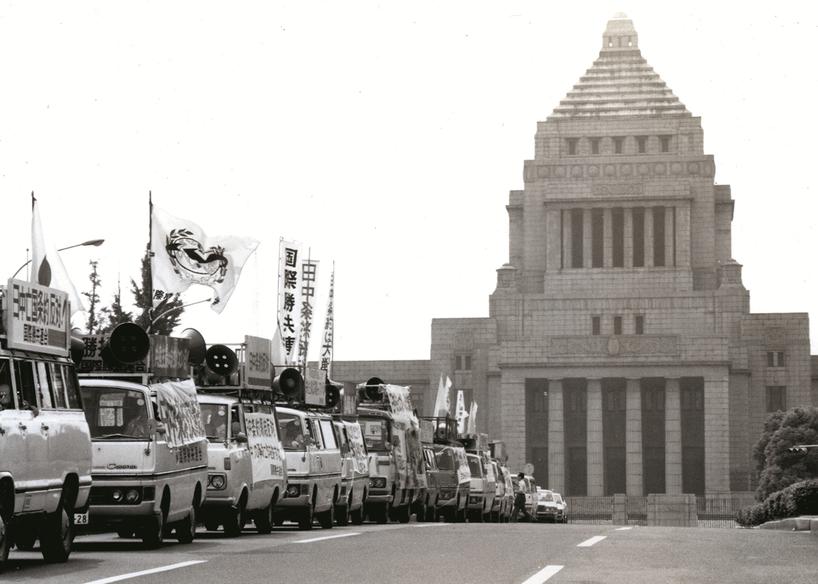 日中条約反対キャンペーンを実施(1978年)
