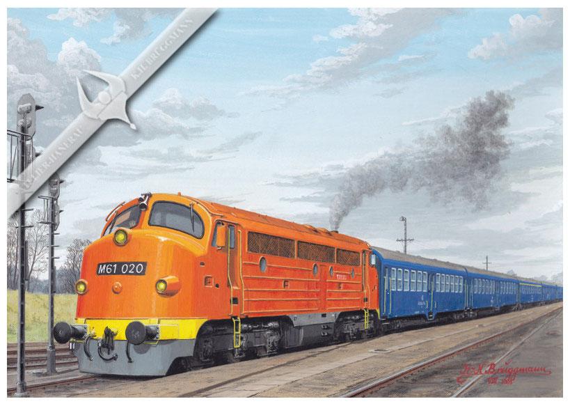 NOHAB Diesellok, MAV M 61 020 bei der Ausfahrt aus Tapolca 2000, Aquarell.