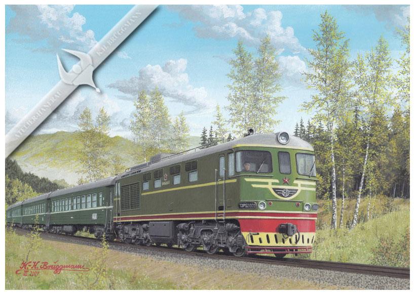 Diesellok SZD TEP 60 mit Reisezug vor dem Ural, Richtung Moskau, 60er Jahre