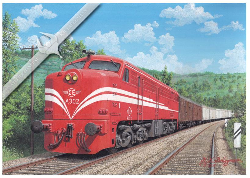 Diesellok OCE A 302 mit Güterzug bei Polidendri, 70er Jahre