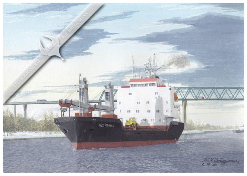 "MS ""MCL Trade"" vor der Hochbrücke bei Brunsbüttel"