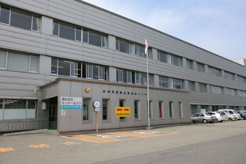 秋田県運転免許センターで飛び込み一発免許試験