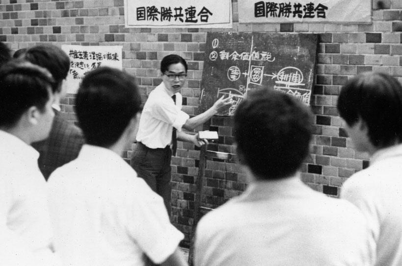 勝共会員による路傍講義(1968年)