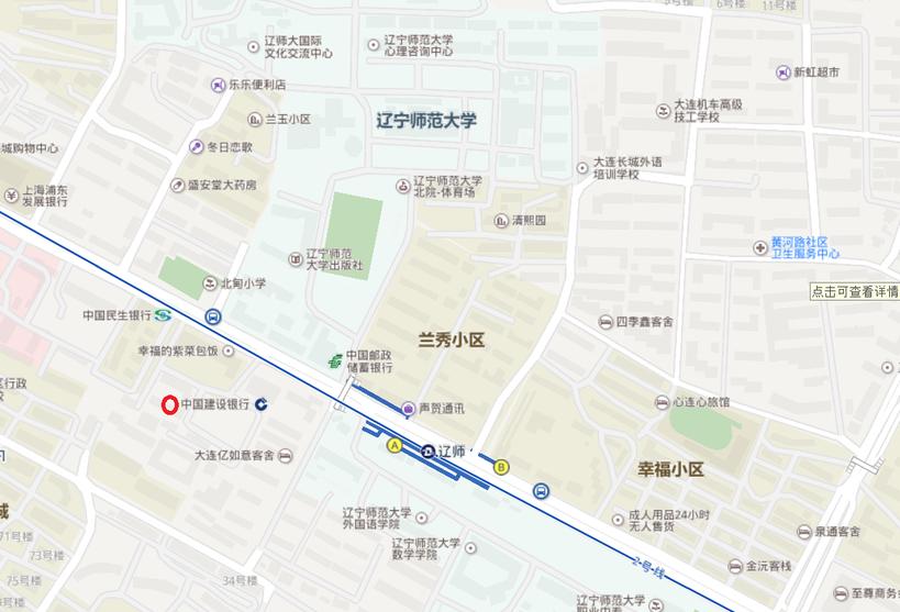 遼寧師範大学付近の中国建設銀行