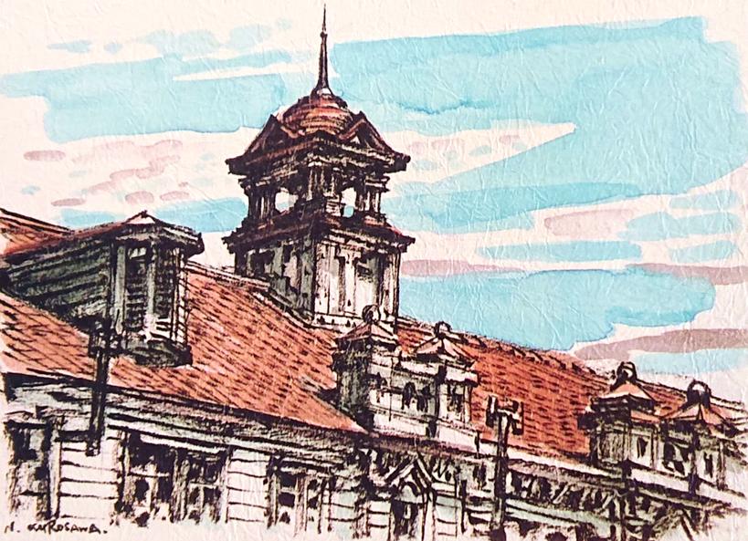 『柏塔」平成18年6月27日 黒澤信男画伯・『柏陵会員名簿 創立八十五周年版』表表紙