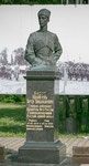 Памятник генералу Врангелю