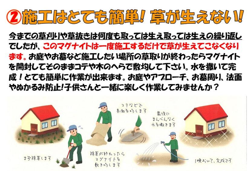 雑草キラーズ 雑草屋 砂利 diy 畑