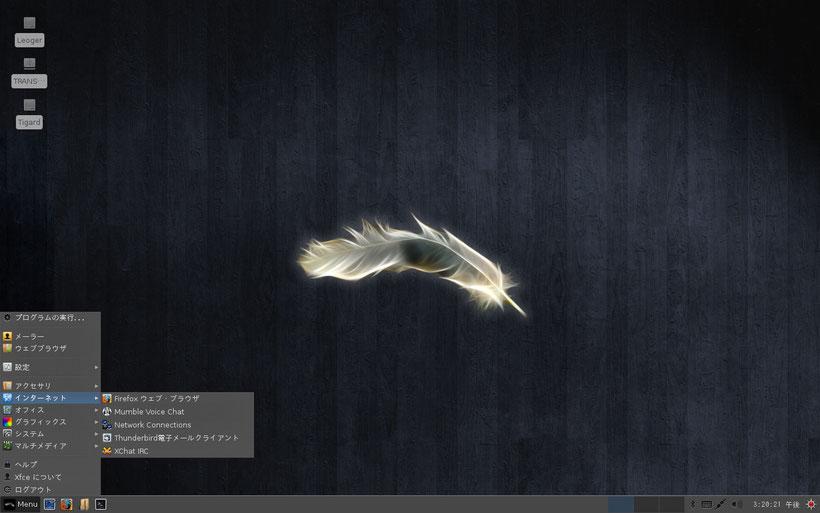 Linux Lite デスクトップ