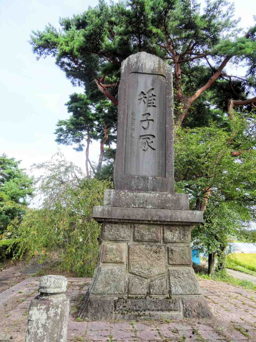 矢吹町 大池公園(あゆり沼)