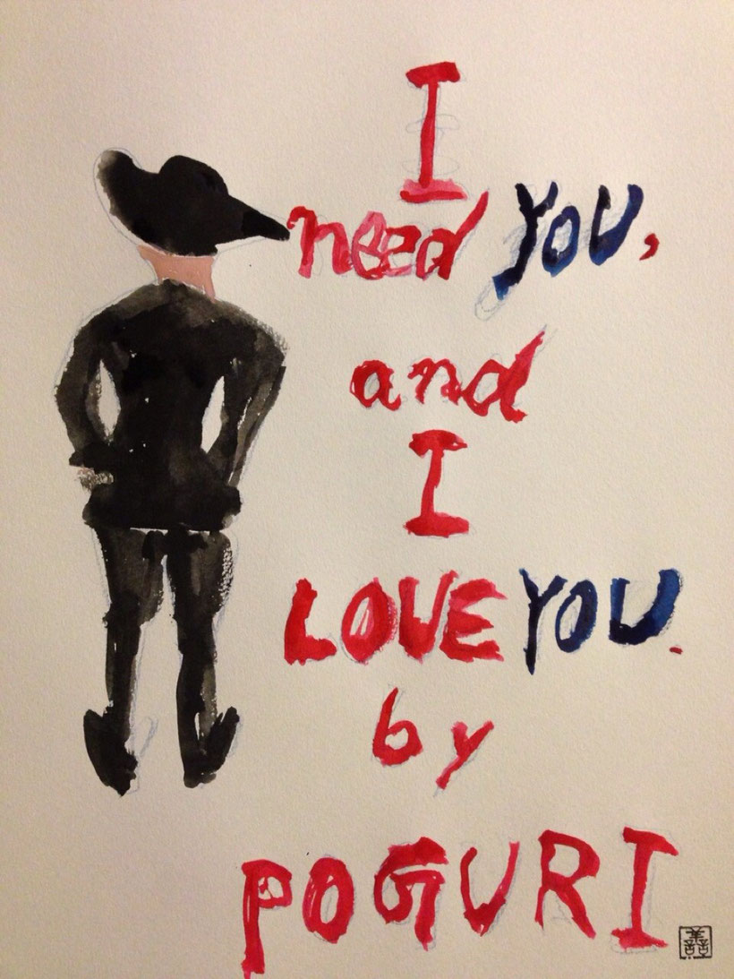 2013. 『I LOVE YOU.』B4  【販売中】