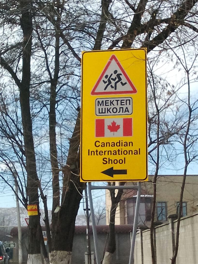 Что здесь можно еще добавить? Если у нас Канадские школы такие ляпы делают, то что нам остается? УЧИТЬ АНГЛИЙСКИЙ!