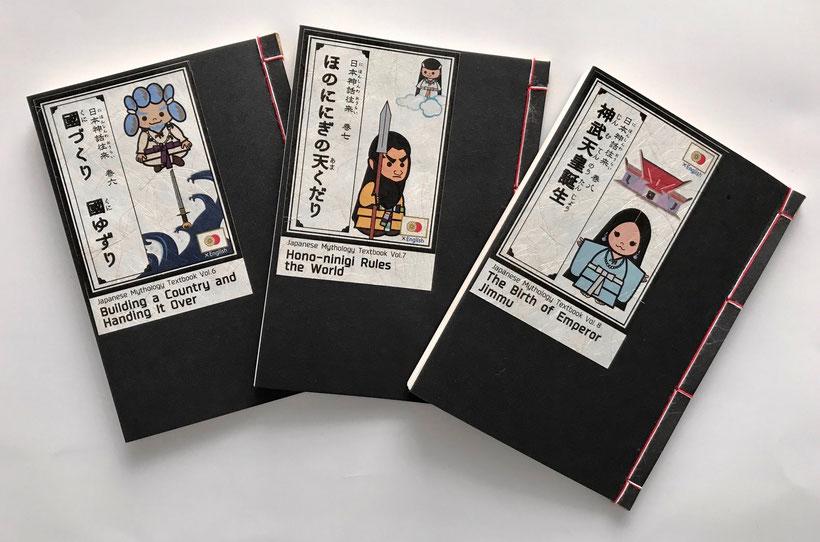 Japanese mythology, The Kojiki, English, Bilingual, Picture book, Textbook, learn English