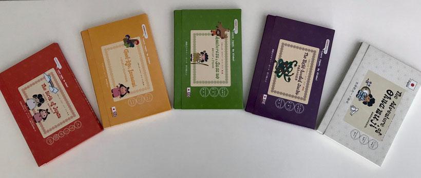 Kojiki Picture Cards, Japanese Mythology, Emperors, Gods, Emperor, New Era