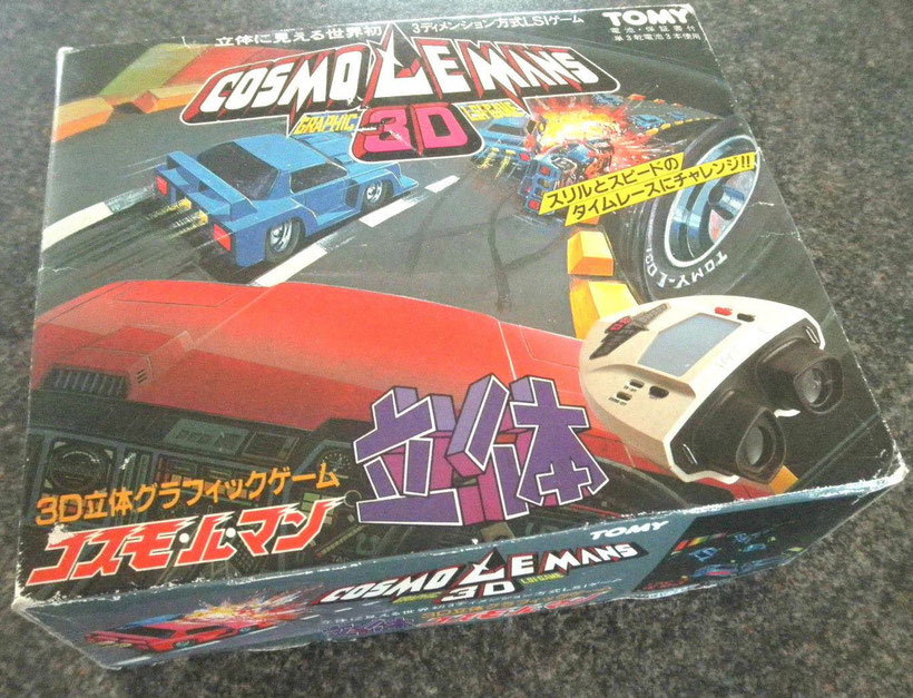 Cosmo Lemans Thundering turbo game Tomytronic