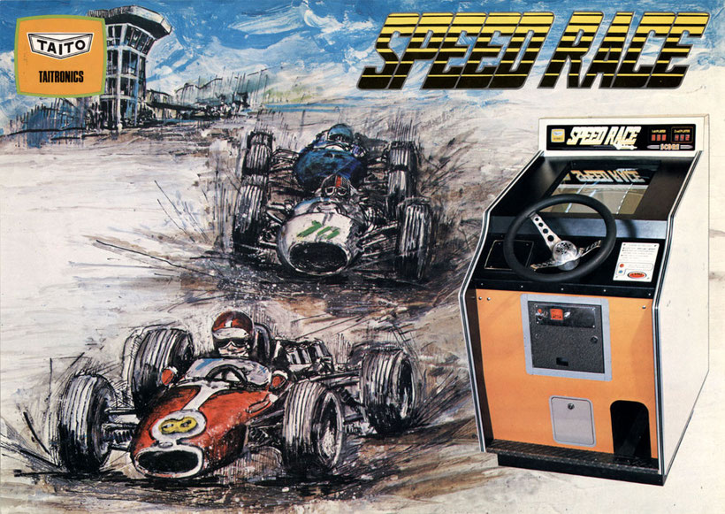 Speed Race arcade