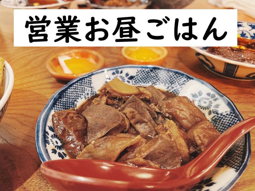 小田急 ビルメン 営業 昼ごはん 東京 神奈川 埼玉