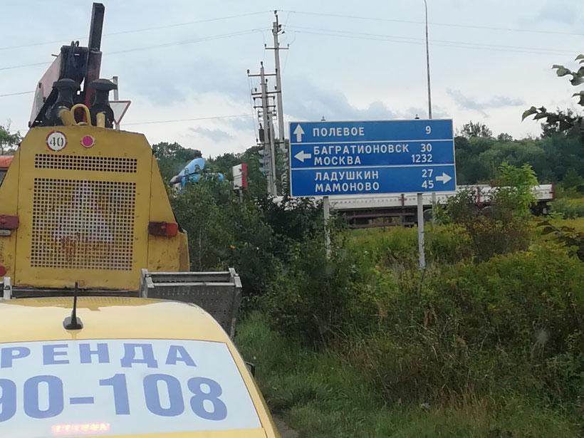 """Auf dem Weg zur Polnischen Grenze. """"Nur"""" noch 1232 Kilometer bis Moskau..."""