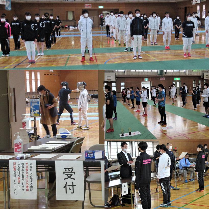 青森県高校夏季フェンシング大会(高校総体代替大会)コロナ対策