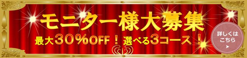 札幌でリフォームを最安値で行うには若濱工業のモニターサービスです!