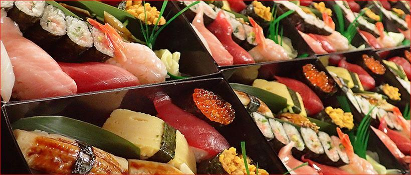 寿司 出前 メニュー